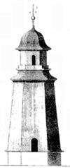 Båken som uppfördes 1741. Avritad av Krigsarkivet 1817